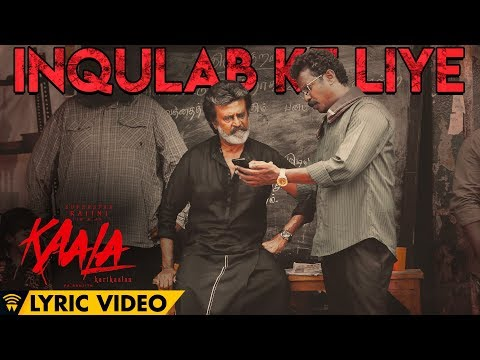 Inqulab Ke Liye - Lyric Video | Kaala Karikaalan | Rajinikanth | Pa Ranjith | Dhanush