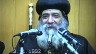 ما هو الوعظ 27 10 1992 محاضرات معهد الرعاية البابا شنودة الثالث