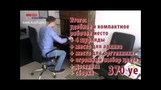 видео Компьютерный стол трансформер
