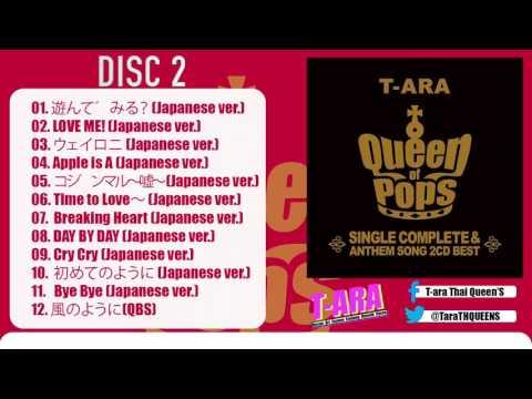 [T-ARA] Japan Album