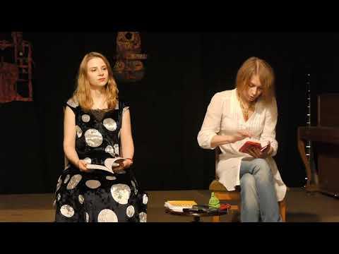 Фенек: Светлана Хромова и Екатерина Богданова