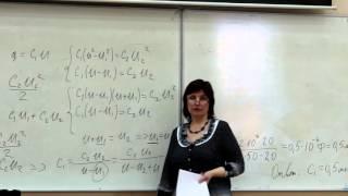 Физика Работа над ошибками ЕГЭ часть 2