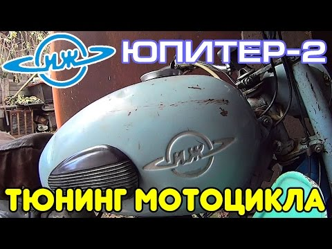 Видео Ремонт мотоцикла минск