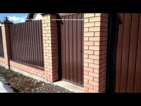 Кирпичный забор своими руками с воротами