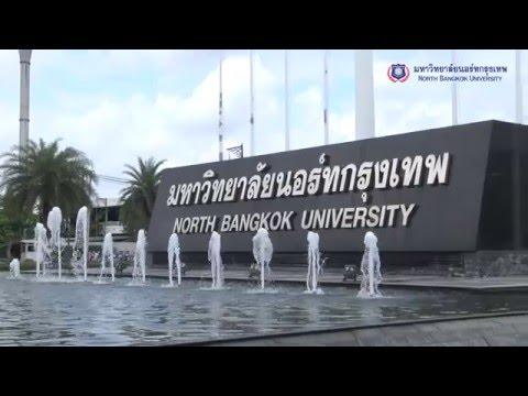 Presentation North Bangkok University (Chinese language)