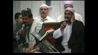 Esma-ul Hüsna Abdurrahman Sadien - Ahmed Ebul Kasım
