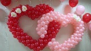 Сердце из Шаров - Оформление свадеб