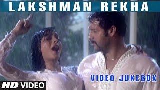 Lakshman Rekha - Full Bhojpuri Video Songs Jukebox - Feat.Vinay Anand & Gunjan Pant
