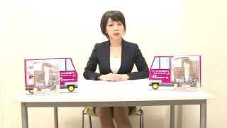 Repeat youtube video 【第五回】女性アナウンサー桐嶋永久子が皆様への質問にお答えいたします。