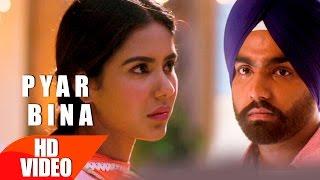 Pyar Bina (Bach Nayion Sakda) | Nikka Zaildar | Ammy Virk | Sonam Bajwa | Latest Punjabi Song 2016