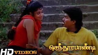 Tamil Movies - Senthoorapandi - Part - 6 [Vijay, Vijaykanth] [HD]