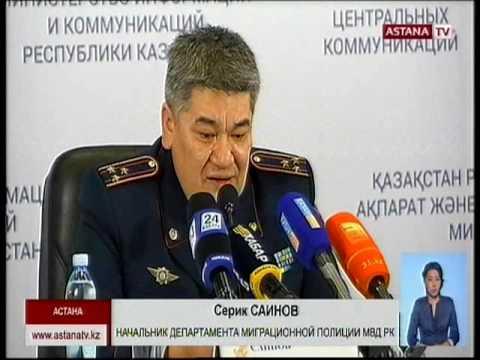Штрафы за отсутствие временной регистрации - отсрочат, - миграционная полиция