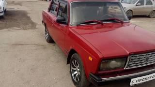 Купить ВАЗ 21074 (ВАЗ-2107 «Жигули») 2007 г. с пробегом бу в Саратове. Автосалон Элвис