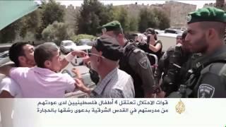 إسرائيل تعتقل أربعة أطفال فلسطينيين بالقدس