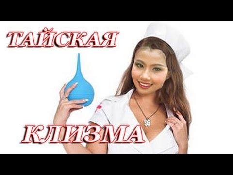 Колопроктолог — Клиника Наедине город Киров