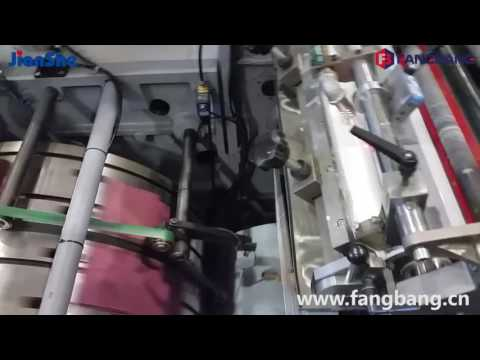ZD-QFJ21 Fully Auto Roll-fed Paper Bag Machine (in Brazil)