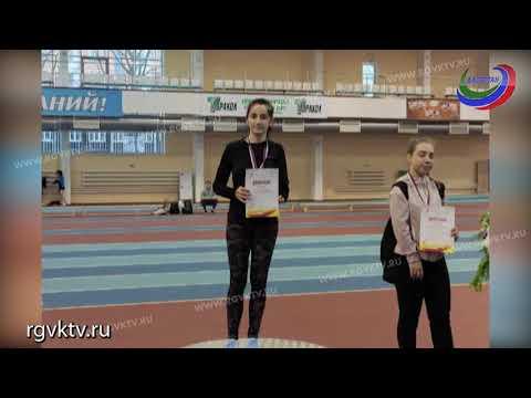 На зимнем Кубке России по легкой атлетике дагестанцы завоевали 2 золота
