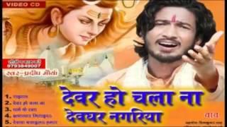 Pawan Singh  Khesari Lal  kallu Top 10 Bhojpuri Bolbam Song 2015