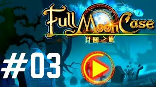 Full Moon Case HD GamePlay 03 THE END For Android/iPad/iOS Download Link Below