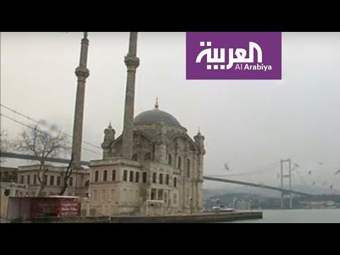 نشرة الرابعة | ماهي أبرز عمليات النصب والاحتيال التي تعرض لها سعوديون في تركيا؟  - نشر قبل 2 ساعة