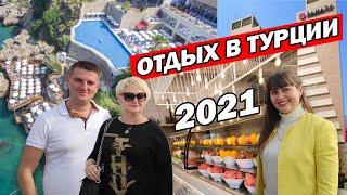 КАКОЙ ОН ОТДЫХ В ТУРЦИИ 2021 ПЦР ТЕСТЫ ШВЕДСКИЙ СТОЛ Турция зимой Ramada Plaza Antalya 5 Анталия