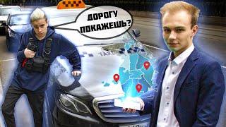 КАТАЮ ШКОЛЬНИКОВ НА МЕРСЕДЕСЕ В 15 ЛЕТ БЕСПЛАТНО / Декстер