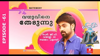 Baixar D2 D 4 Dance Ep 61 I GP's matrimony : presenting to you the perfect groom I Mazhavil Manorama