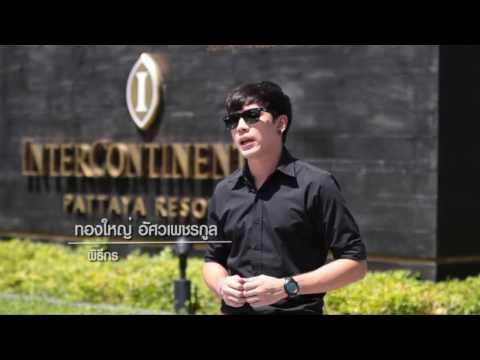 Guide of living InterContinental Pattaya Resort