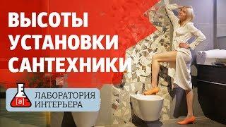 видео Ванны, душевые кабины, все для ванной, смесители, унитазы, мебель для ванной