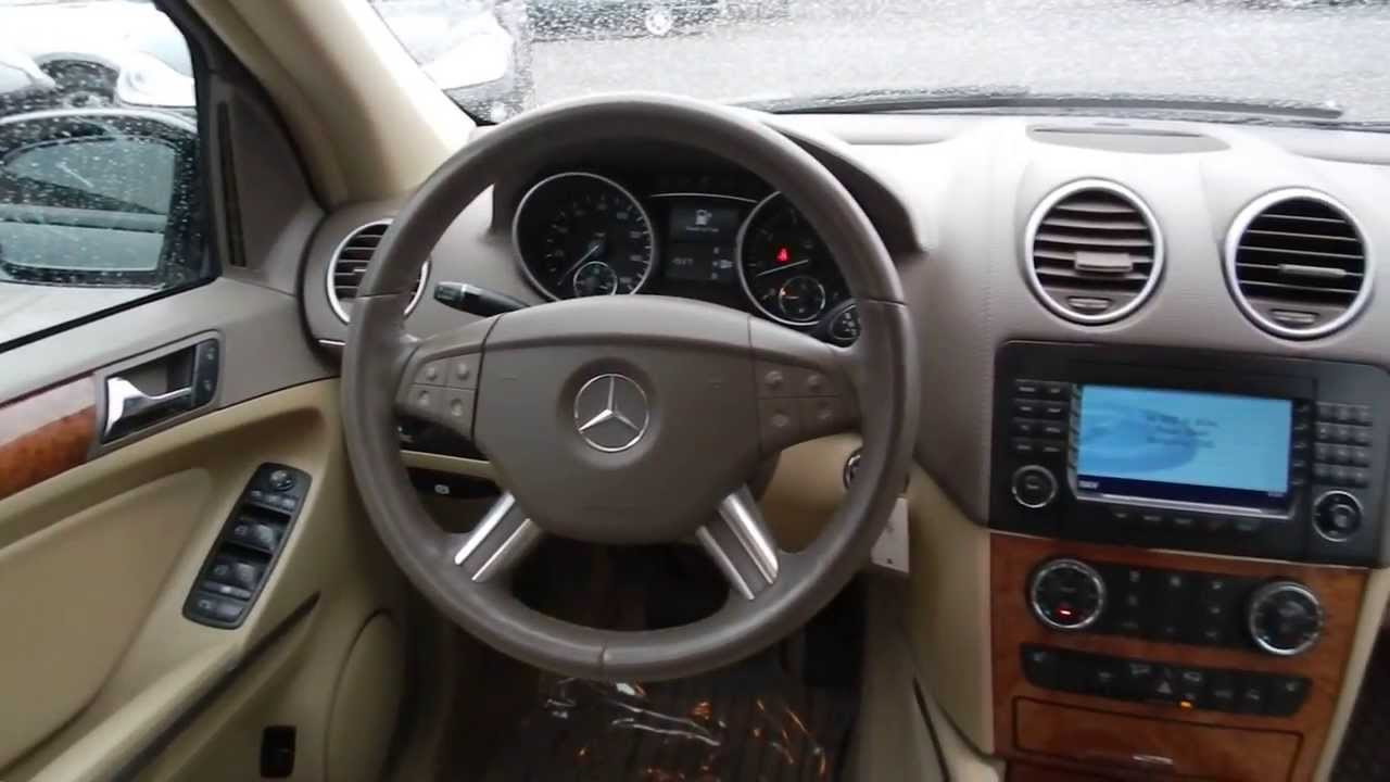 2008 Mercedes Benz GL450, Black   STOCK# 304259   Interior