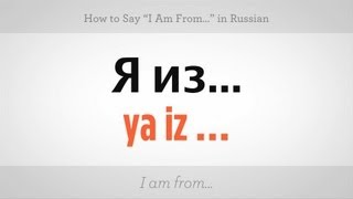 "How to Say ""I Am From"" in Russian 