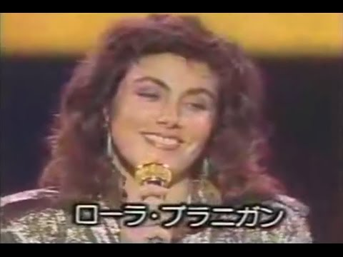 Laura Branigan - The Lucky One - The 13th Tokyo Music Festival (1984)