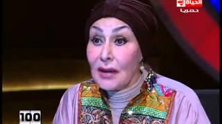 بالفيديو.. سهير البابلي: ياسمين الخيام متصالحة مع نفسها