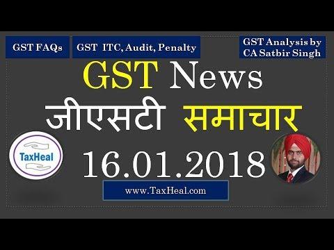 GST News 16.01.2018 by CA Satbir Singh ! TaxHeal.com