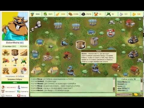 стратегическая логическая игра онлайн с реальными соперниками бесплатно