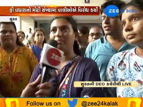 Surat: Parents Reach DEO Office to Protest Against Fee Hike