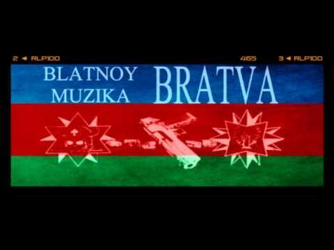 BLATNOY MUZIKA _ BRATVA