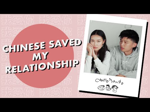 I Learned Chinese In 5 Days To Save My Relationship...