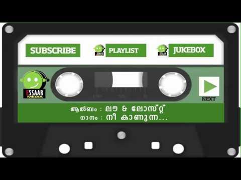 Nee Kaanunna │Saleem Kodathoor│Album: Love and lost│Essaar Media JukeBox