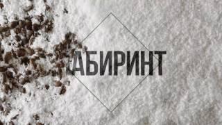 Рецепт новогоднего коктейля thumbnail