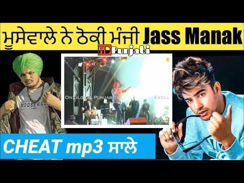 sidhu-moose-wala-talking-about-geet-mp3-|-jass-manak-|-bandook-|-sokander-2-|-copy-song