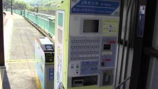 2013.4.27 伯備線 日羽駅で撮影 椅子.自動券売機.簡易自動改札機がひと...