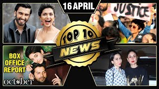 Sonam Kapoor Wedding & Sangeet, Deepika-Ranveer's Rom-Com Grabs Headline | Top 10 | Daily Wrap