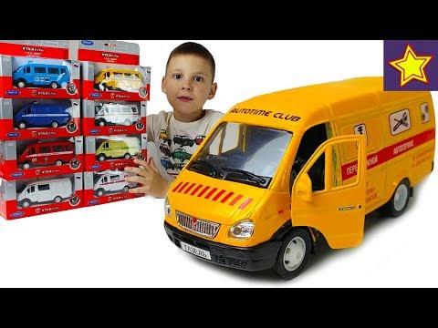 Машинки игрушки Газель Автосервис Помогаем машинкам Чиним колеса Kids Car Toys