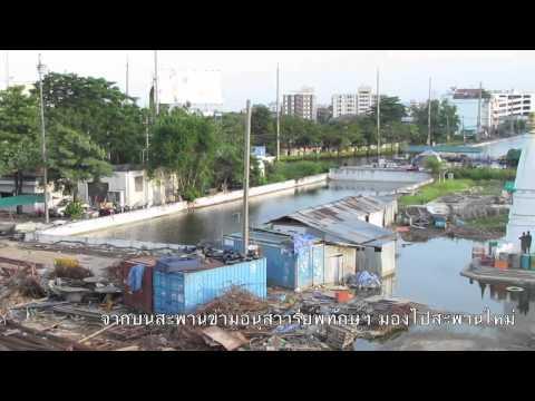 Flood Report - 20 November 2011