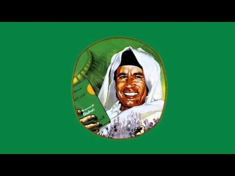 Libyan National Anthem (1969-2011) [Karaoke Version Played By Me]