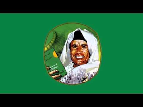 Libyan National Anthem (1969-2011) [Karaoke Version Played By Me]