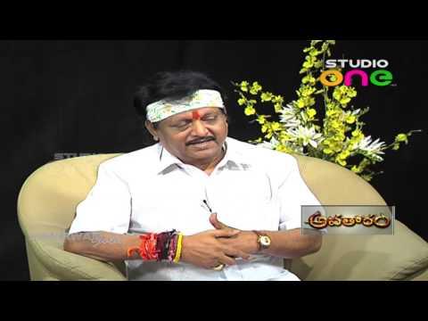 Director Kodi Ramakrishna Special Interview - Avatharam Movie   Studio One Mp3