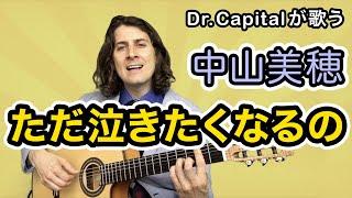 オリジナルアルバム!: https://dr-capital.bandcamp.com/ HP: http://w...