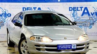 Chrysler Intrepid с пробегом 2004 | Дельта-АВТО